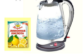 Накипь можно удалить с помощью лимонной кислоты.