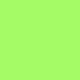 Зеленый теплый